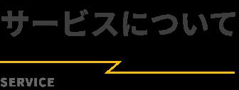 title service